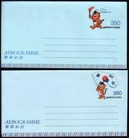 South Korea 1988 / Olympic Games Seoul / Aerogramme / Mascot, Flag, Torch - Summer 1988: Seoul