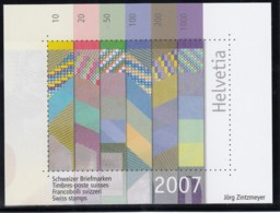 SCHWEIZ  Vignette 2007: Schweizer Banknoten, Aus: Schweiz Jahrbuch 2007 - Erinnophilie