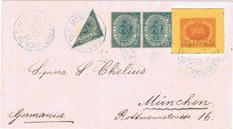 San Marino S. Marino 17-6-1892. (sm25) Busta Di Dimensioni Ideali Per La Germania Affrancata Con Coppia E Frazione Diago - Lettres & Documents