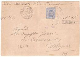 S. Marino San Marino 15-02-1898. (sm30) Frontespizio Di ASSICURATA Per 300 Lire Per Bologna Affrancata Con £ 1 Oltremare - Lettres & Documents