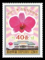 North Korea 2005 Mih. 4866 Flora. Flowers. Orchid Kimilsungia MNH ** - Korea (Nord-)