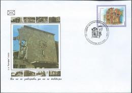 "Macedonia - Association Of Collectors - ,,Kartofil""Skopje - FDC 1/2003 - The 40th Anniversary Of The Skopje Earthquake - Macedonia"