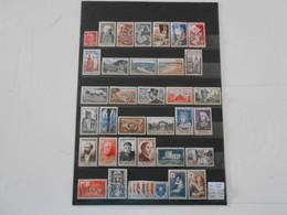 FRANCE ANNEE COMPLETE 1951 (YT 878/918)* - 1950-1959