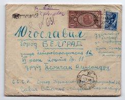 1948 RUSSIA, KRASNODAR TO BELGRADE, YUGOSLAVIA, REGISTERED COVER - Covers & Documents
