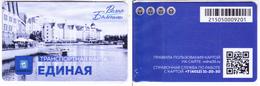 Transport  Card  Russia. Kaliningrad 2019 - Russia