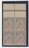 BLOC DE 4 ** LUXES N°6 - Senegambia E Niger (1903-1906)