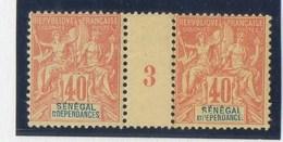 MILESIME  N°17 1TIMBRE LUXE** - Sénégal (1887-1944)