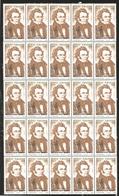 J) 1978 MEXICO, BLOCK OF 25, SCHUBERT (1797-1828), AUSTRIAN COMPOSER, FRANZ SCHUBERT, DEATH AND THE MAIDEN, SCOTT C587, - Mexico