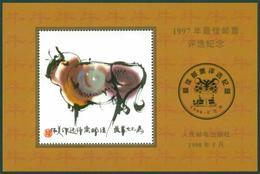 1997 China BEST STAMPS POLL COMM. MS(NO VALUE) 1V - 1949 - ... Volksrepubliek