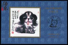 1994 China BEST STAMPS POLL COMM. MS(NO VALUE) 1V - 1949 - ... Volksrepubliek