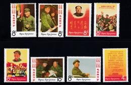 Papua New Guinea 2020 Stamps Cultural Revolution Mao Zedong 8v - 1949 - ... République Populaire