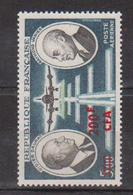 REUNION        N°  YVERT    PA 62  NEUF SANS  CHARNIERES      ( Sch 02/10 ) - Réunion (1852-1975)