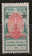 Russie 1926 N° Y&T :  357 * - Nuovi