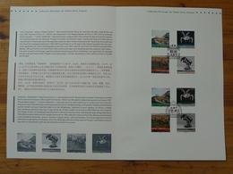 Document Officiel FDC 12-514 émission Conjointe Joint Issue France Hong Kong 2012 - Emissions Communes