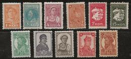 Russie 1929-1932 N° Y&T :  423 à 435 -424 Et 429 * - Unused Stamps