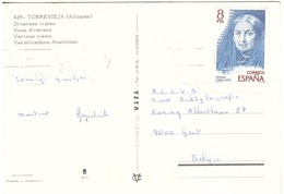 PLAYAS DE LA MATA CARTOLINA PER BELGIO - 1971-80 Storia Postale