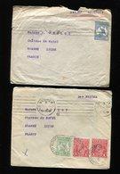 Australie Lot 0752 - Lot 6     Lettres - Autres