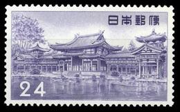1957, Japan, 668, ** (19994427595) - Japan