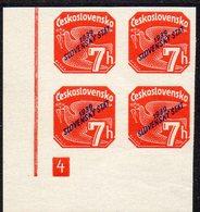 SLOVAKIA, 1939  7h RED IMPERF CNR BLOCK 4 MNH - Slovakia