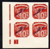 SLOVAKIA, 1939  10h LAKE IMPERF CNR BLOCK 4 MNH - Slovakia
