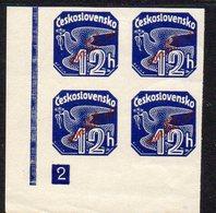 SLOVAKIA, 1939  12h BLUE IMPERF CNR BLOCK 4 MNH - Slovakia