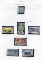 TIMBRES FRANCE ANNEE 1924 - France