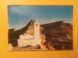 CARTOLINA POSTCARDS TUNISIA TUNISIENNE 1978 CHENINI HABITATIONS TROGLODYTES BOLLO CULTURE OBLITERE' - Tunisia