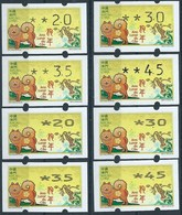 MACAU, 2018 ATM LABELS CHINESE ZODIAC YEAR OF THE DOG COMPLETE BOTTOM SETS OF 8 VALUES 2 TYPE MACHINE - 1999-... Chinese Admnistrative Region