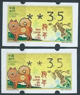 MACAU, 2018 ATM LABELS CHINESE ZODIAC YEAR OF THE DOG 3.50PAT WITH LONG & SHORT STROKE OF THE 5 - VARIETY - 1999-... Chinese Admnistrative Region