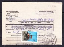 ESK-402 RECEIT FOR MONEY TRANSFER WITH THE REAL USING UZBEKISTAN STAMPS. TRANSPORT TRAKTOR. 14.09.2002. - Ouzbékistan