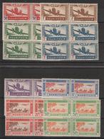 Mauritanie 1942 Timbres Aériens PA 10-17 En Bloc De 4  ** MNH - Neufs