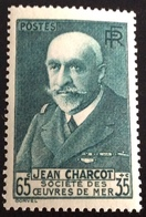 N° 377  NEUF ** SANS CHARNIÈRE ( LOT:207 ) - France