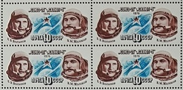 USSR Russia 1976 Block Space Flight Soyuz 21 Spacemen Volynov Zholobov People Sciences Astronaut Cosmonaut Stamps MNH - Space