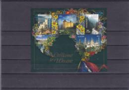 2004 - Europa Cept - Ukraine - Ukraina - YKPAIHA - N° YT BF 41** - 2004