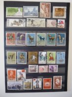 ASIE CHINE GROS LOT TIMBRES OBLITERES ANNEE 1949 A 1952 N° 9 - Gebraucht