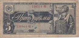 BILLETE DE RUSIA DE 5 RUBLOS DEL AÑO 1938 - AVIADOR  (BANKNOTE) - Rusia