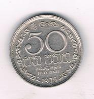 50 CENTS 1975 SRI LANKA /1087/ - Sri Lanka