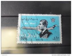 IRAN TIMBRE POSTE AERIENNE  YVERT N° 90 - Iran