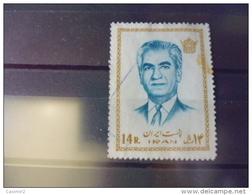 IRAN TIMBRE OU SERIE YVERT N° 1480 - Iran