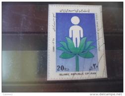 IRAN TIMBRE OU SERIE YVERT N° 2077 - Iran