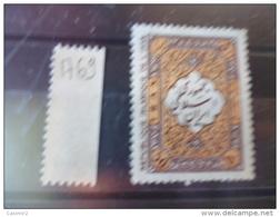 IRAN TIMBRE OU SERIE YVERT N° 1769 - Iran