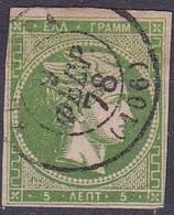 GREECE 1875-80 Large Hermes Head On Cream Paper 5 L Green Vl. 63 - 1861-86 Hermes, Groot