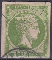 GREECE 1875-80 Large Hermes Head On Cream Paper 5 L Green Vl. 63 With Heavy CN See Scans ! - 1861-86 Hermes, Groot