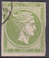 GREECE 1875-80 Large Hermes Head On Cream Paper 5 L Yellow-green Vl. 63 A - 1861-86 Hermes, Groot