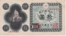 BILLETE DE JAPON DE 10 YEN DEL AÑO 1946   (BANKNOTE) - Japón