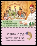 2019Israel1vEthnic Festivals In Israel- The Mimouna Festival - Nuevos (con Tab)