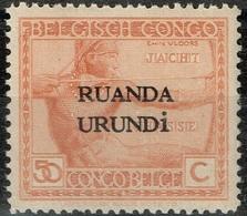 Ruanda-Urundi - 1925 - Y&T N° 67**, Neuf Sans Trace De Charnière - Ruanda-Urundi