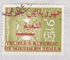 PEOPLE`S REPUBLIC OF SOUTHERN YEMEN - Yemen