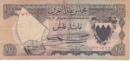 BILLETE DE BAHREIN DE 100 FILS DEL AÑO 1964 (BANKNOTE) - Bahrein
