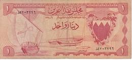 BILLETE DE BAHREIN DE 1 DINAR DEL AÑO 1964 (BANKNOTE) - Bahrein